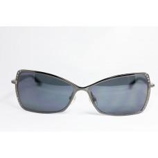 Sonia Rykiel Güneş Gözlüğü 7583 30